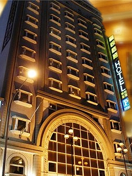 喜悅商務大飯店