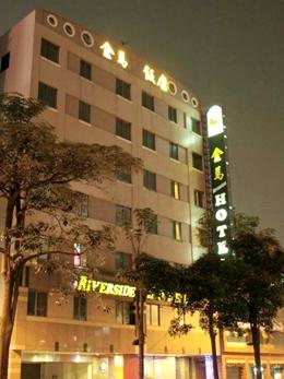 金馬大飯店