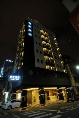 世紀大飯店