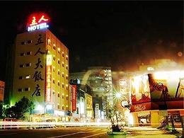 立人大飯店