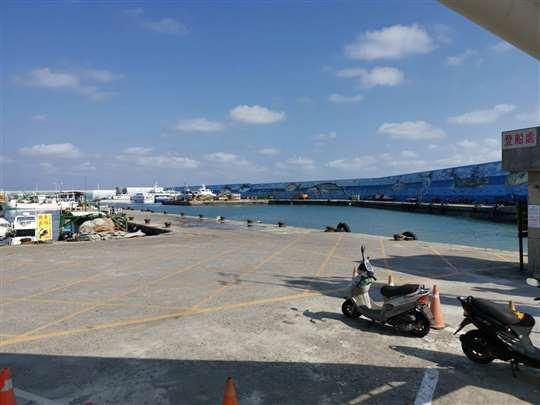 富岡漁港登船處