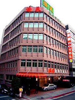 台北姿美飯店