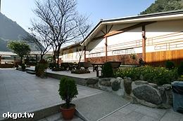 箱根溫泉生活館