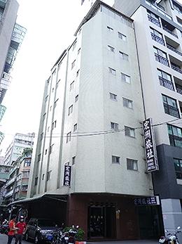 台北宏洲旅社