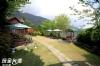 拉拉山觀雲休憩農莊