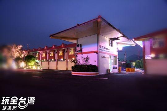 埔里櫻花村花園汽車旅館