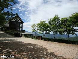 清境民宿雲頂渡假山莊