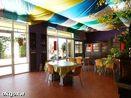 雲上太陽餐館