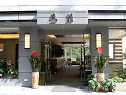 鶴雅溫泉會館