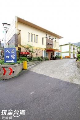基隆住宿‧美樂地汽車旅館