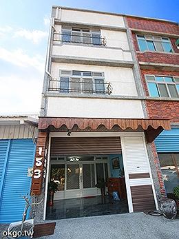 墾丁民宿.恆春153民宿