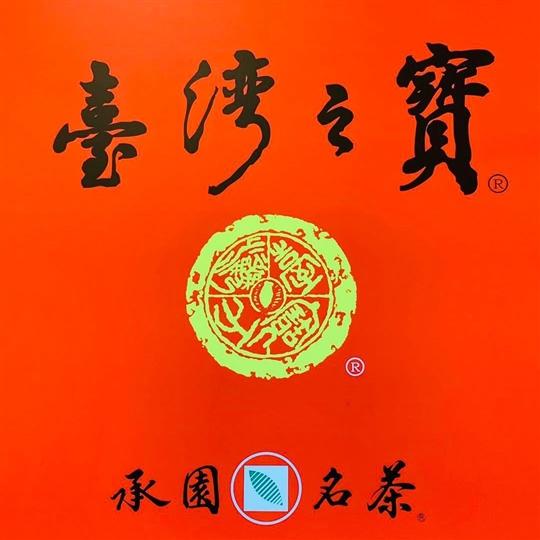 九份.淡水|台灣之寶.承園名茶