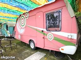 竹崎車棧 - RV露營車