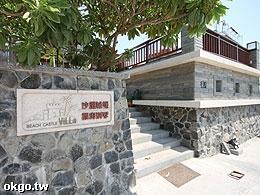 澎湖沙灘城堡民宿