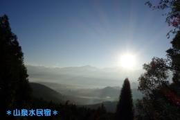 金龍山觀賞晨之美
