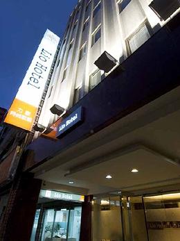 台北力歐時尚旅館