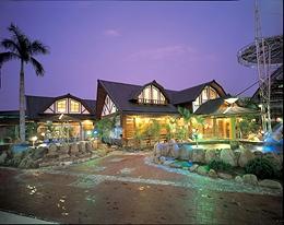 麒麟峰溫泉旅館