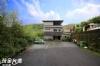 竹山天梯富御民宿(近天梯登山口)