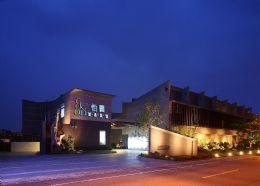 怡蘭精品旅館