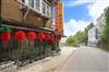 桃園拉拉山餐廳‧拉拉人嘉美食莊