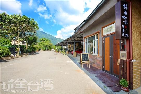 南投埔里‧林居咖啡茶書苑