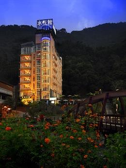 廬山水悅溫泉會館