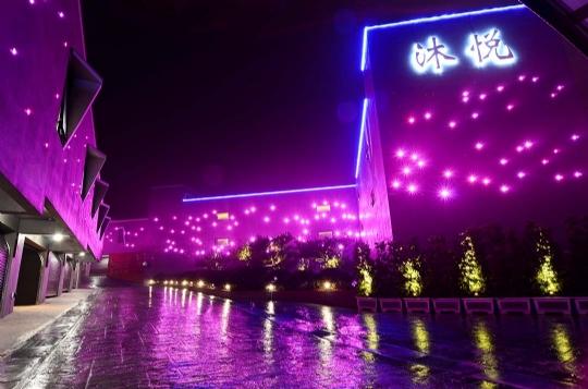 草屯沐悅時尚精品旅館