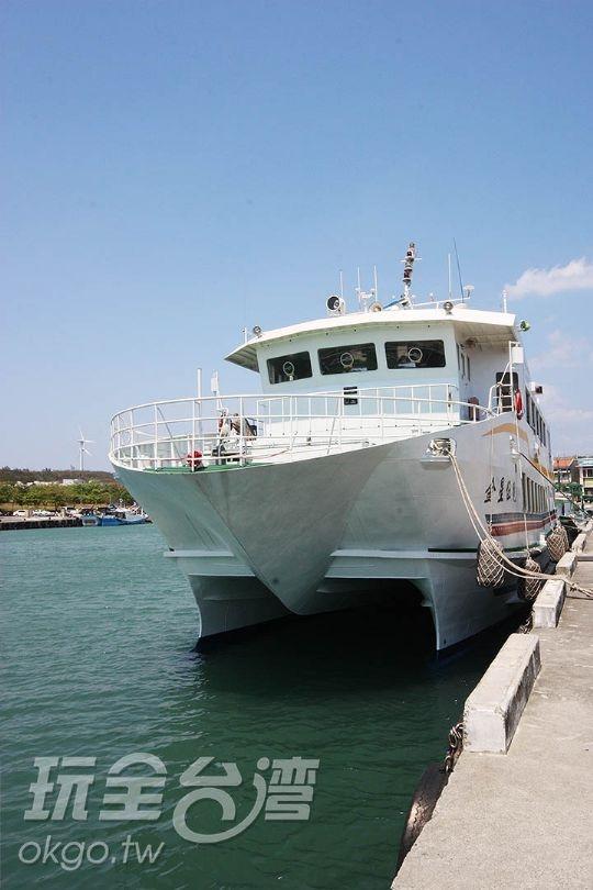 蘭嶼綠島船票‧金星客輪外觀