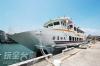 蘭嶼船票‧金星客輪