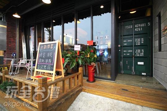 埔里X house(X cafe & Bar)