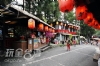 台灣拉拉熊包車旅遊