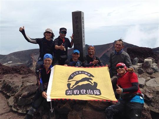 107與富士山的相遇