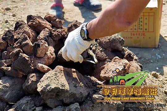 日月潭幸福農莊-活盆地焢窯農村體驗