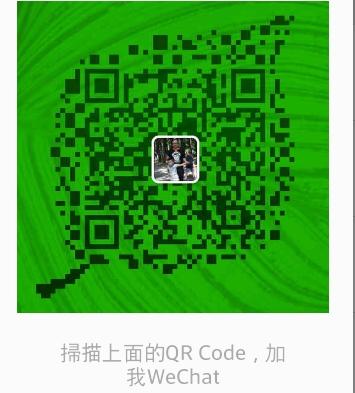 台灣,歡迎您!