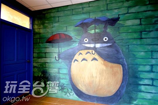 禾風旅棧大廳拍照牆
