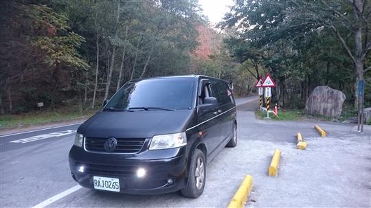 宜蘭真好玩‧宜蘭包車旅遊網-台灣宜蘭包車旅遊