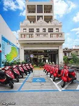 小琉球蘇宅旅店民宿