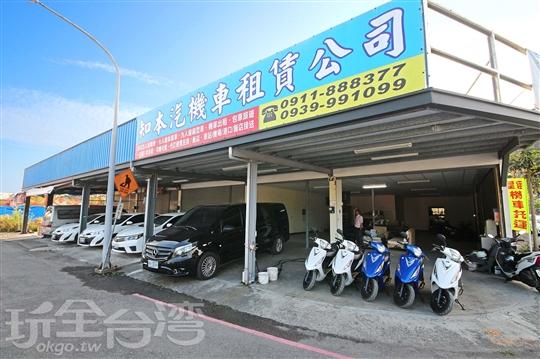 台東知本租車