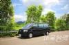 福爾摩沙國際租賃有限公司(包車旅遊-機場接送-高鐵接送-團體旅遊)