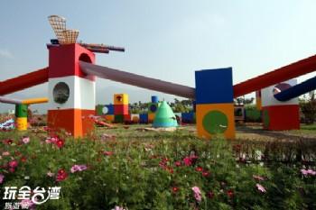 埔里花卉特產中心