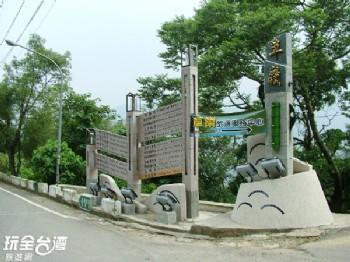 草嶺風景區(草嶺地質公園)