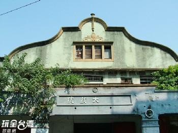 西螺舊戲院
