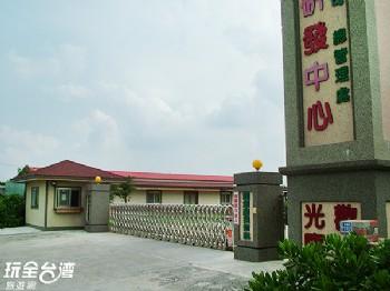 草藥博物館(已歇業)