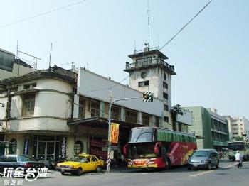 虎尾郡役所(合同廳舍)