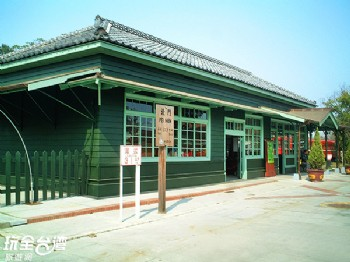 阿里山鐵路北門驛