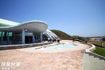 澎湖望安綠蠵龜觀光保育中心