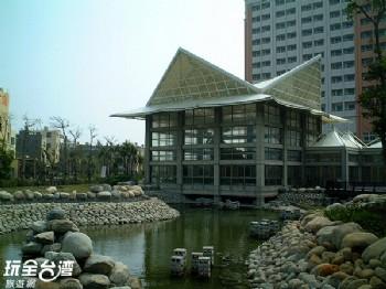 生態環保公園