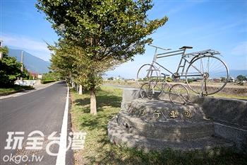 關山環鎮自行車道
