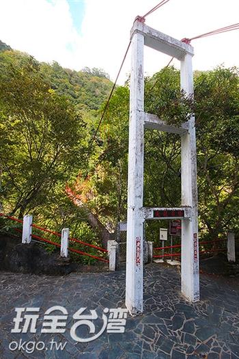 天龍吊橋 (封閉中,請先聯絡海端鄉公所詢問現況)