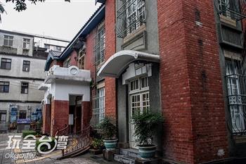 三峽鎮歷史文物館